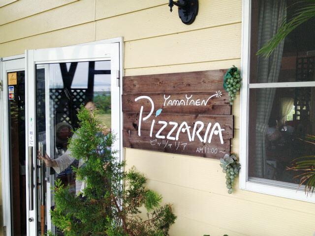 「ピザリア」玄関看板