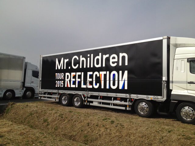 mr-children-tour-2015-reflection-01