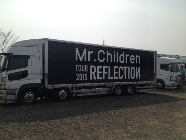 mr-children-tour-2015-reflection-02