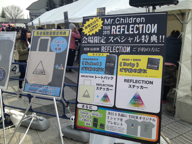 mr-children-tour-2015-reflection-09