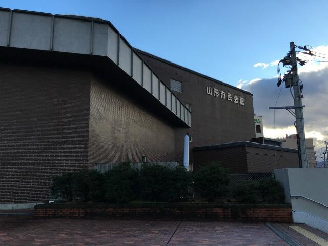 山形市民会館