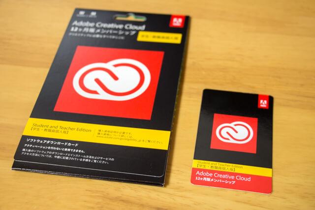 Adobe Creative Cloud 12ヶ月版メンバーシップ