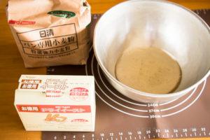 first-homemade-bread-01