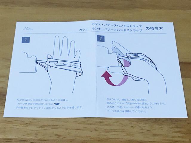 acru-hand-strap-04