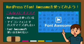 font-awesome-thumbnail