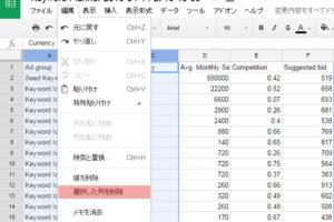 google-spreadsheet-keyword-planner-10