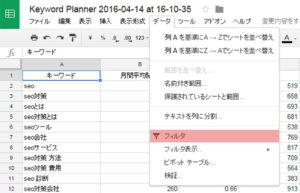 google-spreadsheet-keyword-planner-11