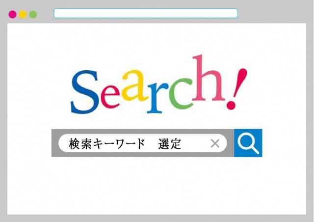 google-spreadsheet-keyword-planner-thumbnail