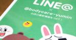 line-violations-thumbnail