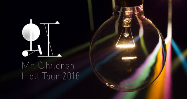 mr-children-hall-tour-2016-add-thumbnail