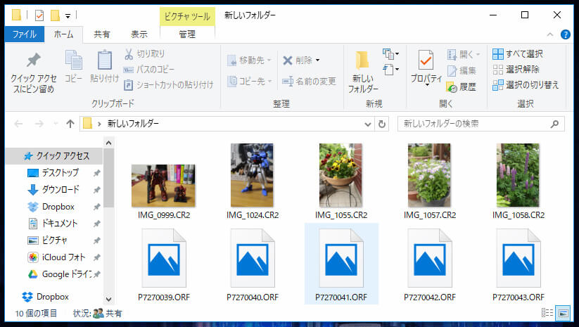 windows-raw-preview-06
