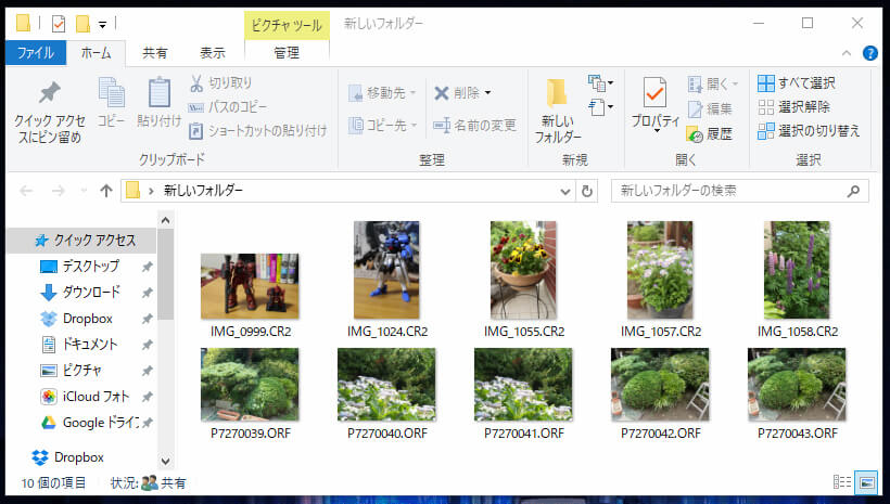 windows-raw-preview-09