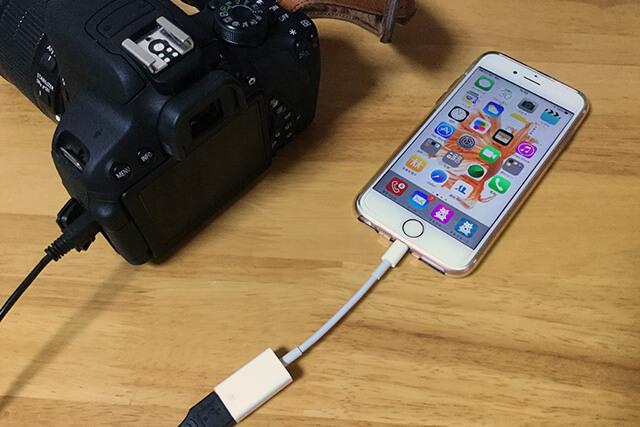usb-camera-adapter-01
