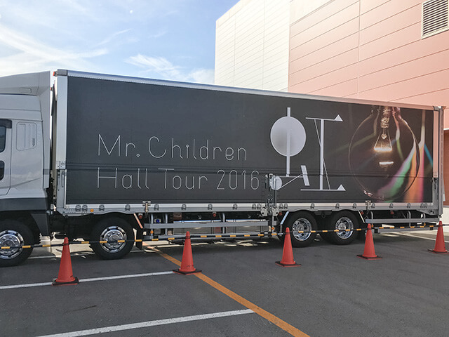 mr-children-hall-tour-2016-niji-01