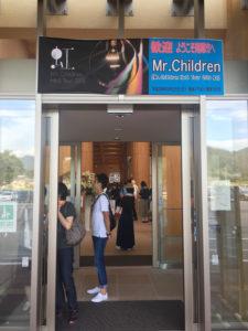 mr-children-hall-tour-2016-niji-02