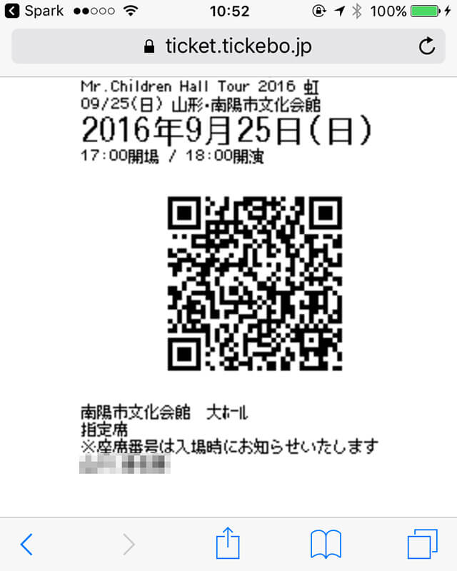 mr-children-hall-tour-2016-niji-04