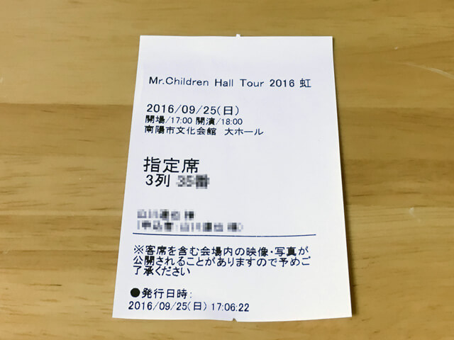 mr-children-hall-tour-2016-niji-05
