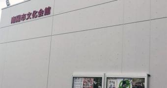 mr-children-hall-tour-2016-niji-thumbnail