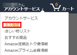 amazon-fraud-04