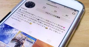instagram-gallery-thumbnail