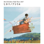 mr-children-hall-tour-2017-thumbnail