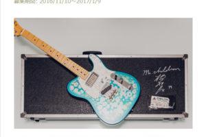 sakurai-tl69bfl-auction-thumbnail