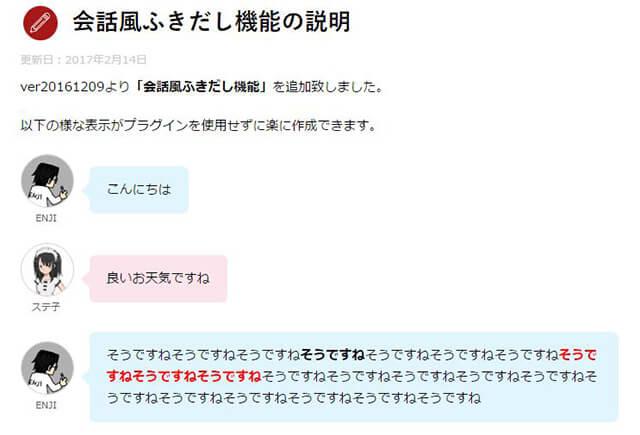 affinger4-hukidashi-01