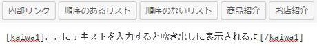 affinger4-hukidashi-02
