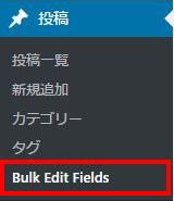 custom-field-affiliate-banner-11