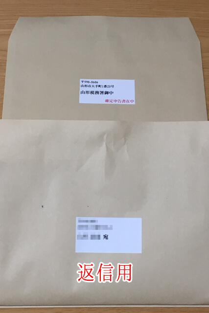final-return-mail-05
