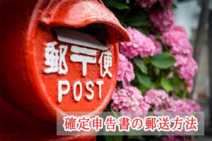 final-return-mail-thumbnail