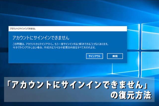 マイクラ ps4 マイクロソフト アカウント ログイン できない