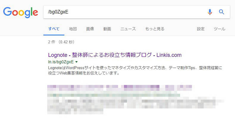 linkis-com-redirection-05