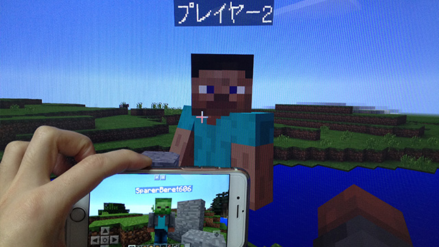 win10-pe-minecraft-multiplay-09