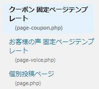 comment-coupon-03