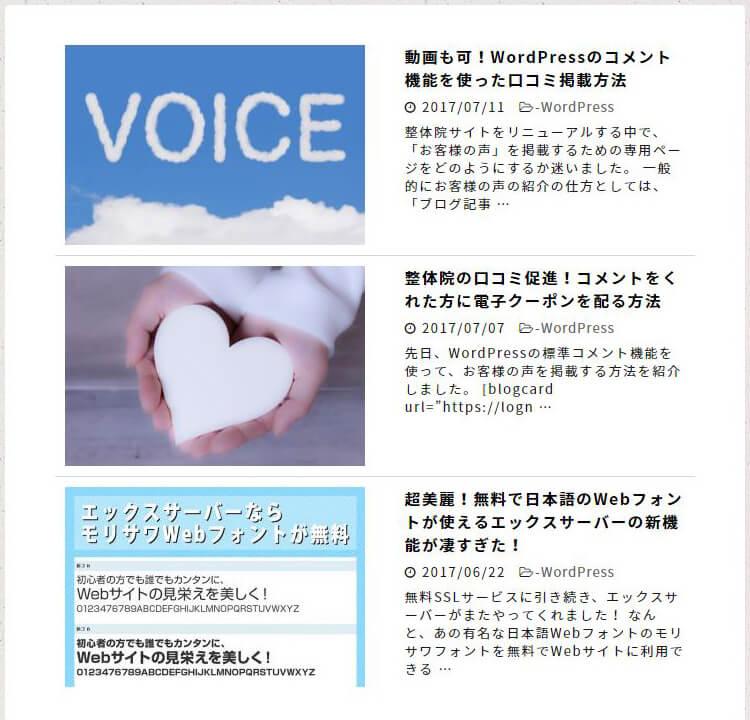 device-thumbnail-size-03