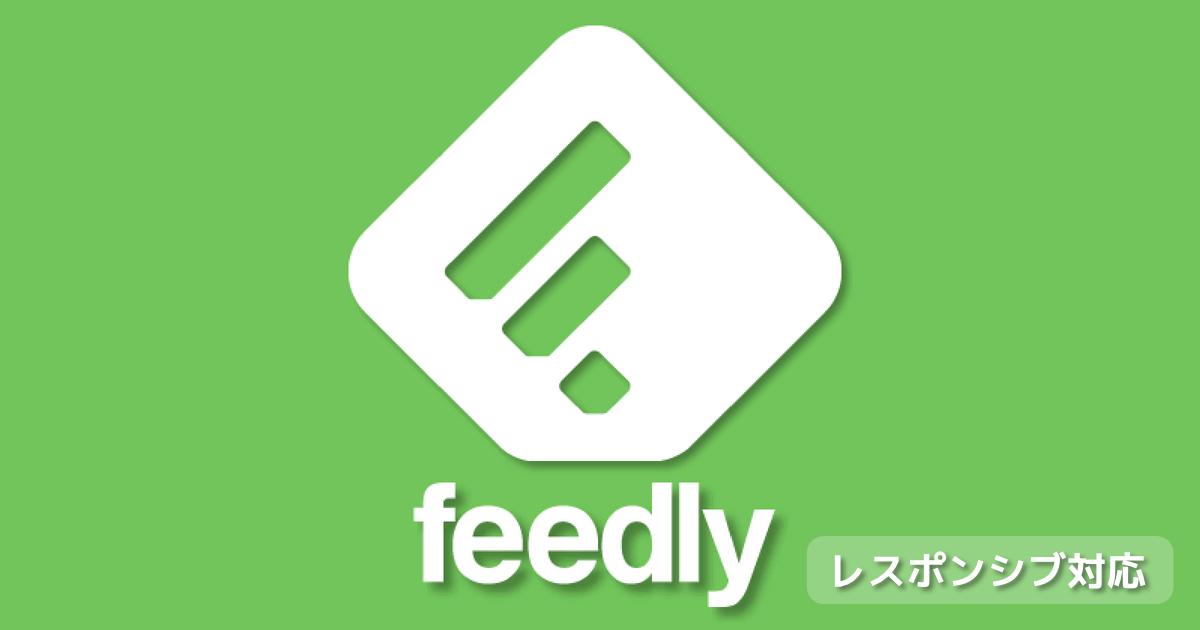 feedly-button-css-thumbnail
