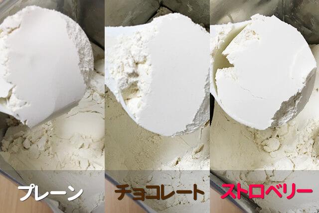 soy-protein-comparison-04