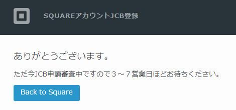 square-jcb-05