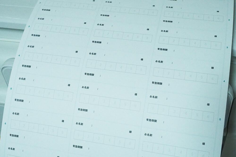印刷したラベル