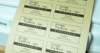 laminator-member-card-thumbnail