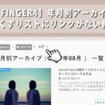 affinger4-breadcrumb-careless