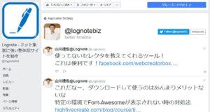 facebook-twitter-apli-thumbnail