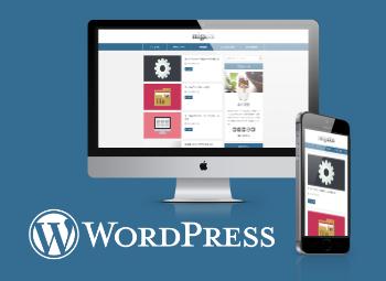 WordPressテーマ「migaku」