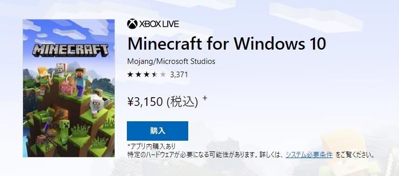 通常価格3,150円