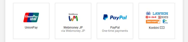 ウェブマネー、コンビニ支払い対応